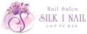 シルク・アイ・ネイルのホームページ   (ネイルと脱毛)